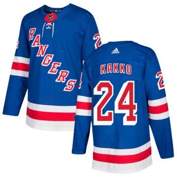 Adidas New York Rangers Men's Kaapo Kakko Authentic Royal Blue Home NHL Jersey