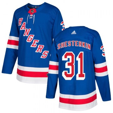 Adidas New York Rangers Men's Igor Shesterkin Authentic Royal Blue Home NHL Jersey