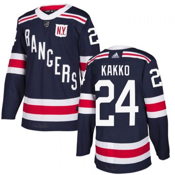 Adidas New York Rangers Men's Kaapo Kakko Authentic Navy Blue 2018 Winter Classic Home NHL Jersey