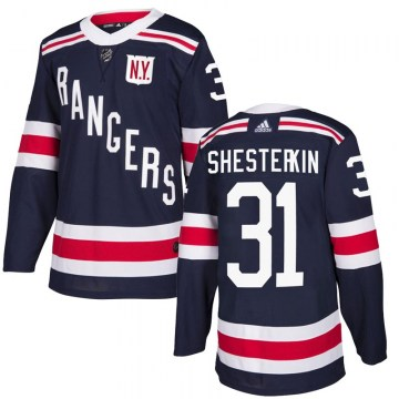 Adidas New York Rangers Men's Igor Shesterkin Authentic Navy Blue 2018 Winter Classic Home NHL Jersey