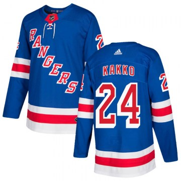 Adidas New York Rangers Youth Kaapo Kakko Authentic Royal Blue Home NHL Jersey