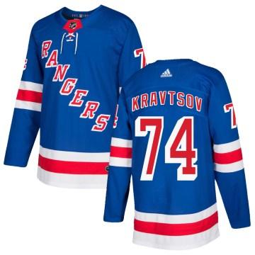 Adidas New York Rangers Youth Vitali Kravtsov Authentic Royal Blue Home NHL Jersey