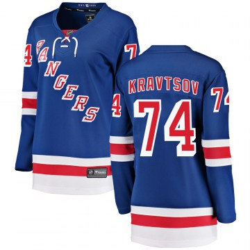Fanatics Branded New York Rangers Women's Vitali Kravtsov Breakaway Blue ized Home NHL Jersey