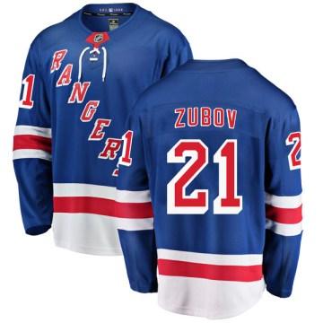 Fanatics Branded New York Rangers Men's Sergei Zubov Breakaway Blue Home NHL Jersey