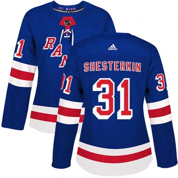 Adidas New York Rangers Women's Igor Shesterkin Authentic Royal Blue Home NHL Jersey