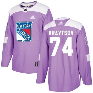 Adidas New York Rangers Youth Vitali Kravtsov Authentic Purple Fights Cancer Practice NHL Jersey