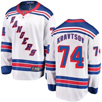 Fanatics Branded New York Rangers Youth Vitali Kravtsov Breakaway White ized Away NHL Jersey