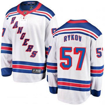 Fanatics Branded New York Rangers Youth Yegor Rykov Breakaway White Away NHL Jersey